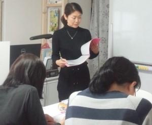 社内研修「挨拶の練習」